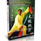 Chen Style Taijiquan - Chen Style Taiji Double Broadswords by Zhu Tiancai 2DVDs