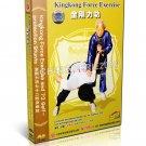 Kingkong Force Exercise Kingkong Force Exercise & 72 Self-protection Stunts 2DVD
