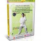 Wan Laisheng Wushu 9 Palace Footwork & Dodging Methods in 9 Star Stake DVD