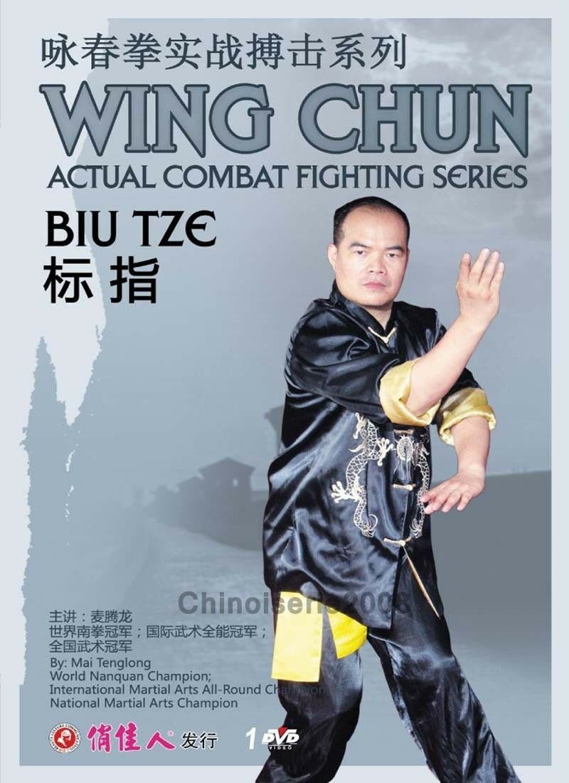 DW201-03 Wing Chun Actual Combat Fighting Series Biu Tze by Meng Tenglong DVD