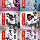 Mandarin Ducks Boxing (Yuan Yang Quan) by Guan Tieyun 6VCDs