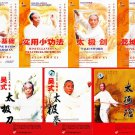 Wu Style Taichi Wang Peisheng 15VCDs Special Collection