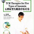 DT071-19 Traditional Chinese Medicine - TCM Therapies for Five Types of Insomnia DVD