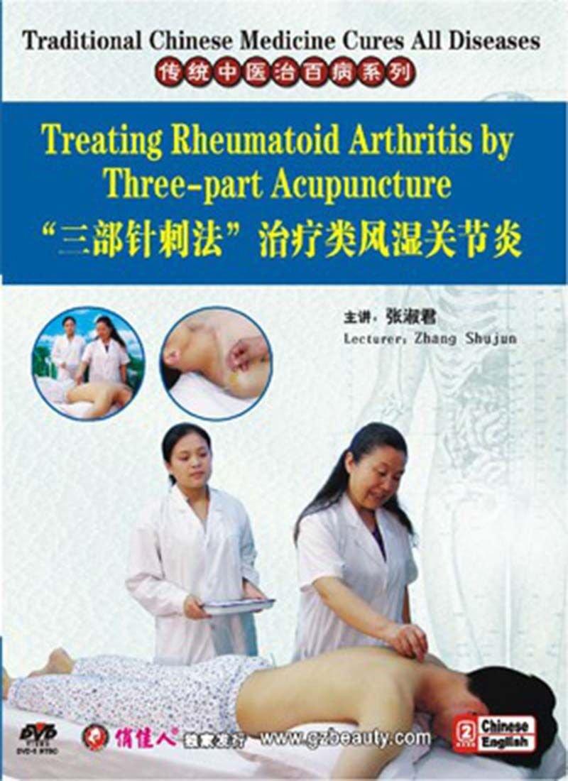 DT071-25 Chinese Medicine - Treating Rheumatoid Arhritis by Three-part Acupuncture DVD