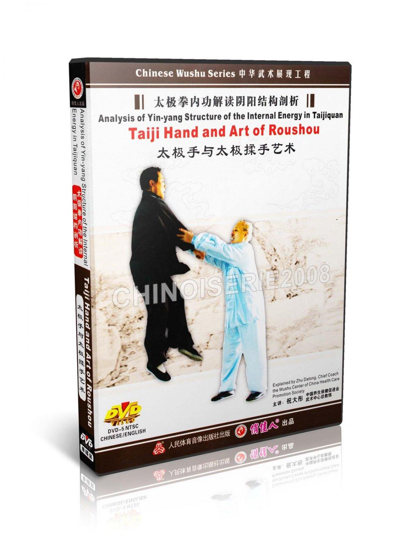 DW120-05 Tai Chi Qigong Series - Taiji Tai Chi Hand And Art Of Roushou by Zhu Datong DVD