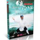 DW165-12 Longmen style Taiji The Eihgt Methods Of TAOIST LONGMEN Health Preserving DVD