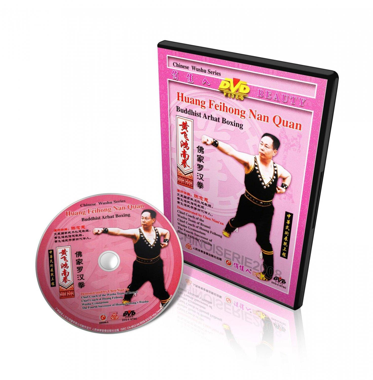 DW086-05 Huang Feihong Nan Quan Kungfu Series - Buddhist Arhat Boxing by Chen Nian'en DVD