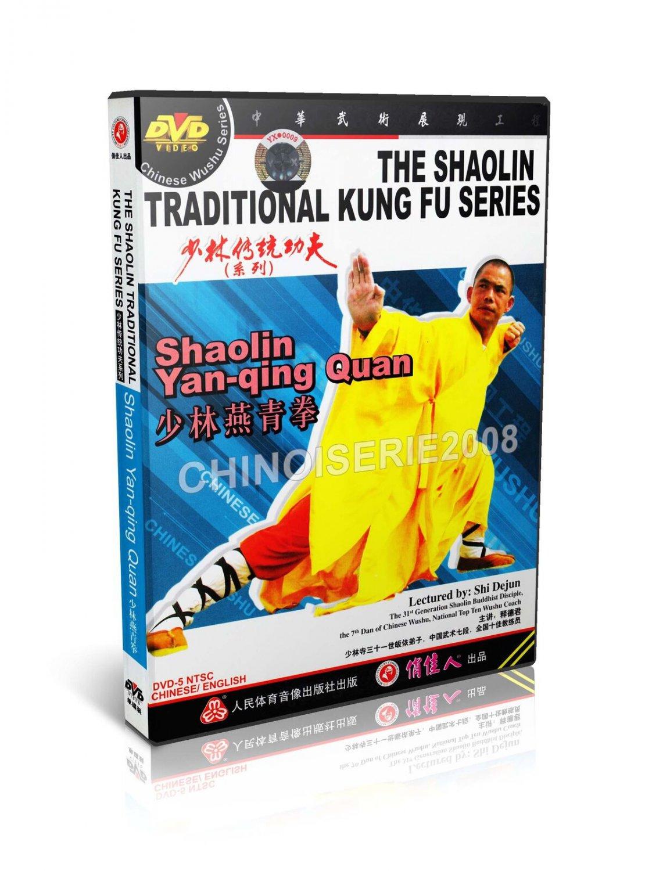 DW110-17 Shao Lin Traditional Kungfu Series - Shaolin Yan-qing Quan by Shi Dejun DVD