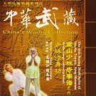 Songshan Shaolin Energy cultivating Kongfu by Gao Dejiang 3DVDs - No.060