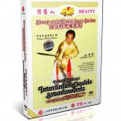 DW107-01 Shang Style Xingyi Quan Series - Interlinked Double Broadswords by Li Hong DVD