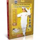 DW117-07 Wing Chun Yong Chun Bai He Quan Chuan Series Xin Zhong Quan by Su Yinghan 2DVDs