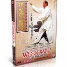 DW162-05 Chinese Kungfu Hsing Xingyi Wuxing Fist & Xingyi Wuxing Sword by Chu Guiting DVD