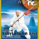 DW197-04 Xing Yi Liuhe Fist Series of Liuhe Spear Hu Xiuqun DVD