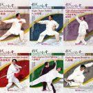 DW180-01-06 Chinese Kungfu - Cheng style bagua 8 diagram Palm Serie by Ma Lincheng 9DVDs