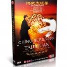 DW163-07 Chinese Kungfu Hong Style Tai Chi Taijiquan Push Hands by Li Zhujun DVD