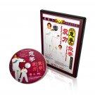 DW028 Chinese Kungfu Series Applying Force & Free Sparring of Yi Quan - Bo Jiacong DVD
