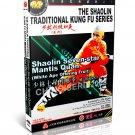 DW110-01 Shao Lin Traditional Kungfu Shaolin Seven star Mantis Quan No.1 by Shi Dejun DVD