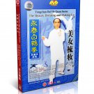 DW117-04 Yong Chun Bai He Quan Series -The Beauty Dressing and Making Up - Su Yinghan DVD