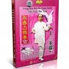 Wing Chun Quan Series - Yong Chun Bai He Quan Shi San Bu Yao by Su Yinghan DVD