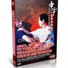 DW141-07 Yi Quan ( Da Cheng Quan ) - Try Force Seek Force & Shoot Force of Legs DVD