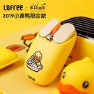 2.4G Wireless Bluetooth Mouse,5 Adjustable DPI Levels,B.Duck Cartoon Theme
