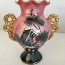 Porcelain Lusterware Vase Purple Hand painted w Gold Handles stamped Japan