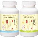 Tong Bian Wan/ Pian (Dozen/ 12 bottles)