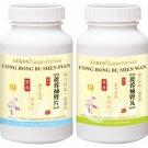 Cong Rong Bu Shen Wan/ Pian (Dozen/ 12 bottles)