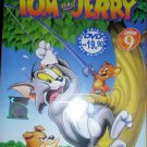New & Sealed TOM AND JERRY DVD 141 Episodes English