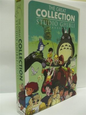 The Great Collection of Studio Ghibli (14 movies 5 DVD)