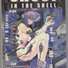 Ghost in the Shell #1A