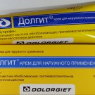 Ibuprofen cream 100g 5% Dolgit Dolorgiet TREATMENT OF JOINT DISEASES