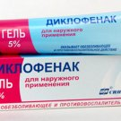 Diclofenac 50g gel 5% pain relief muscle joints