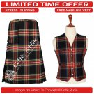 32 Waist Scottish 8 Yard Kit with 3 Detachable Pocket – Free Matching Vest - Black Stewart Tartan