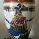 Vintage 3 Way Ceramic Urn Tassel Cord Pattern Table Lamp Red Blue Yellow Green