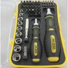 53 in 1 Mobile Computer Bicycle Household Ratchet Hand-tools Mini Pocket Screwdriver Bits Set