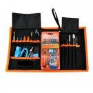 70 in 1 Precison Screwdriver Tool Set Professional Multifunctional Hardware Kit