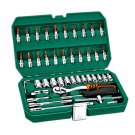 46 Pcs Professional Spanner Socket Set 1/4inch Screwdriver Ratchet Wrench Set Kit Car Repair Tools