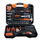 Multifunctional, 55 Pcs Tool Set Carbon Steel Household Wood Working Kits