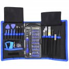 80 in 1 Multi-purpose Precision Screwdriver Wallet Set Professional Electronics Repair Tool