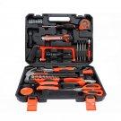 45 Pcs Home Repair DIY Hand Tool Kit Wrench Screwdriver Hammer Mechanics Box