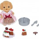 Calico Critters Poole Dog Toy Cake Decorating Playset Gift Boy Girl  Pretend NEW