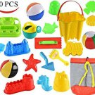 """Sand Toys Set Beach Balls 12"""" Water Pool Molds Shovel Rake Kids Toddler Gift New"""
