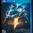 Biohazard 5 /  Resident Evil 5 PS4 Videogame Playstation 4 PLAS05173