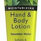 Shikai Moisturizing Hand and Body Lotion, Cucumber/Melon - 8 fl oz