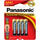 Panasonic AAA 1.5V General Purpose Alkaline Battery - 4 Pack