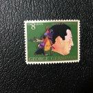MNH USA George Gershwin, American Composer Stamp, 8 Cent