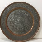 "Vintage Sumerian Detail Hand Chased Copper Plate, 11 1/2"" Diameter, 1.3 Lbs"