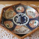 "Vintage Japanese Hand Painted Imari Small Plate W/ Bamboo Basket, 7 1/4"" Dia"