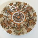 "Antique Japanese Kaga Kuni Oda Sei Handpainted Plate, 8 1/4"" Diameter"
